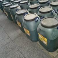 DFZ-乙烯基酯复合防腐(防水)涂料